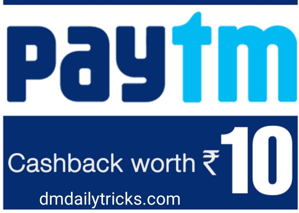 Paytm Center fresh offer