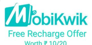 mobikwik free recharge offer