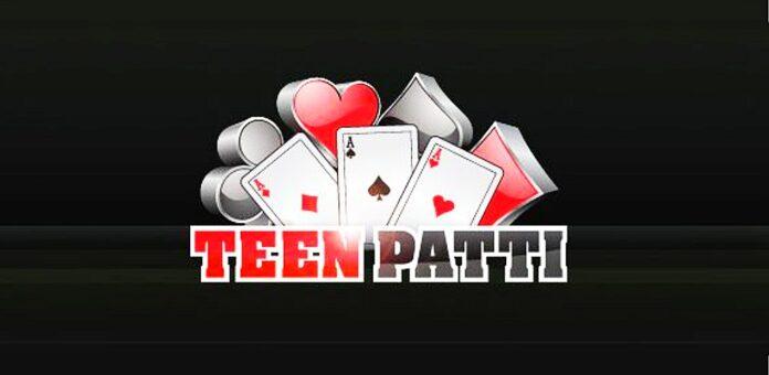 TeenPatti App Loot Trick