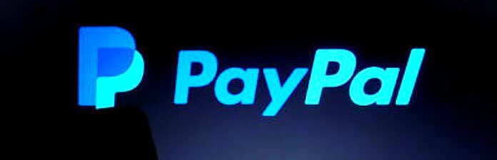 Paypal Referral Code