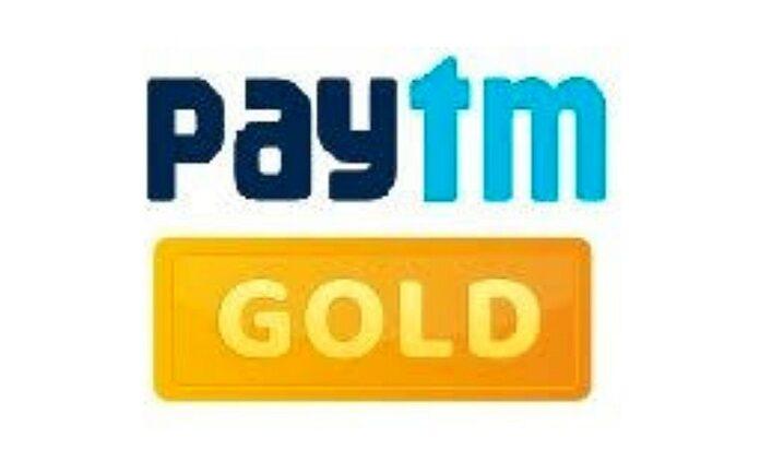 Paytm Gold Offer